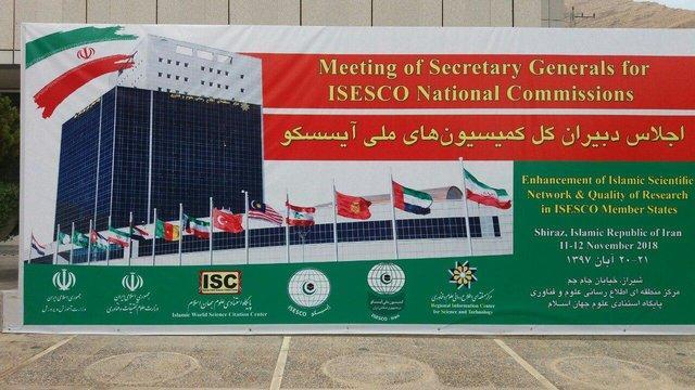 توسعه علوم تاکید دبیران کل کمیسیون های ملی کشورهای عضو آیسسکو در شیراز
