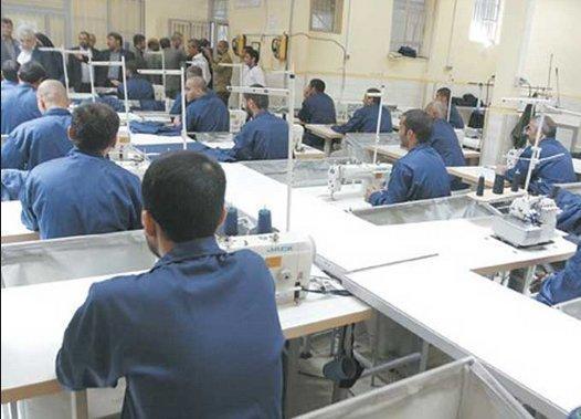 توجه ویژه به مهارت آموزی زندانیان در زندان بانی اسلامی