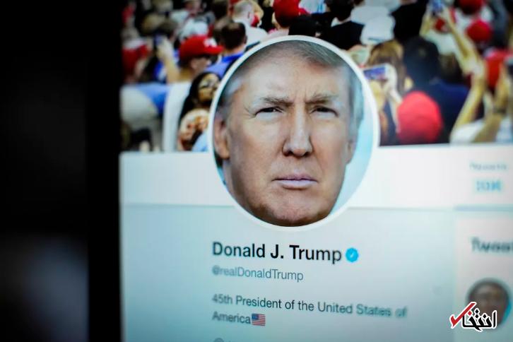 منتظر حمله رئیس جمهور آمریکا به غول شبکه های اجتماعی باشید! ، توییتر ویدئو حساب کاربری دونالد ترامپ را حذف کرد