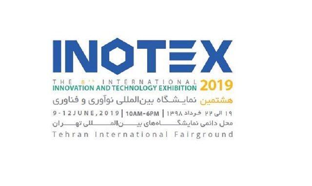 جزئیات برنامه های استیج اینوتکس 2019 اعلام شد