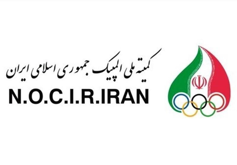 تصویب افزایش 10 درصدی بودجه سال 98 فدراسیون ها در کمیته ملی المپیک