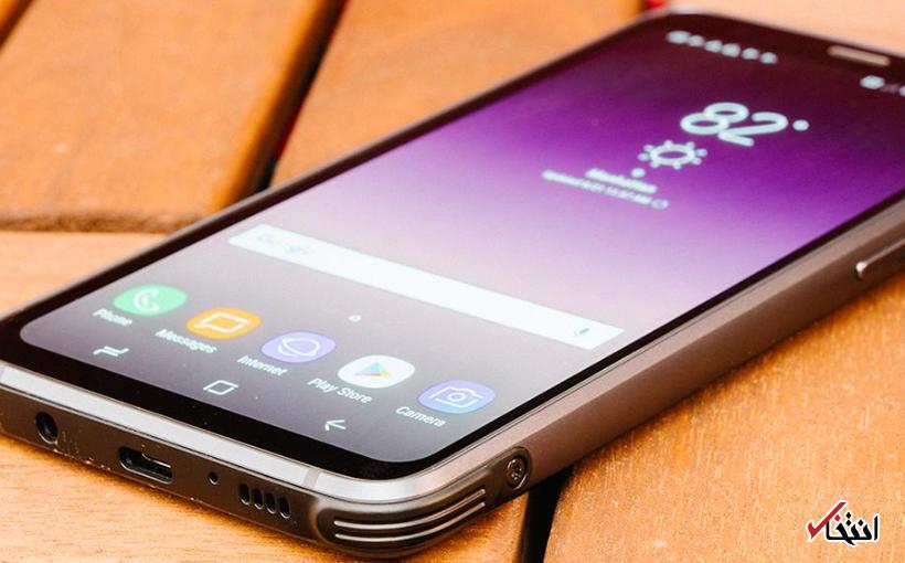 گوشی گلکسی S8 سامسونگ به روزرسانی اندروید9 پای را دریافت کرد