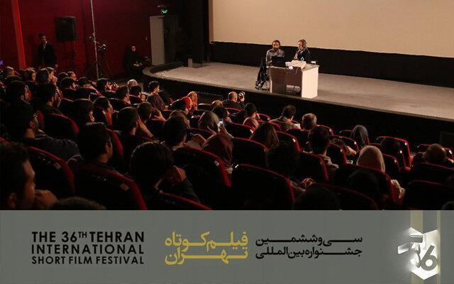 سمینار برلینی ها در تهران