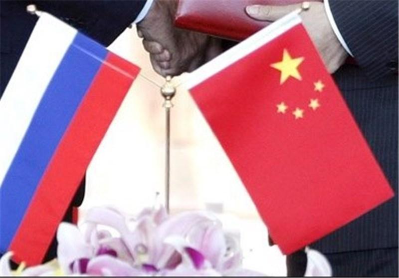 همکاری روسیه و چین به عامل مهمی در سیاست جهانی تبدیل شده است