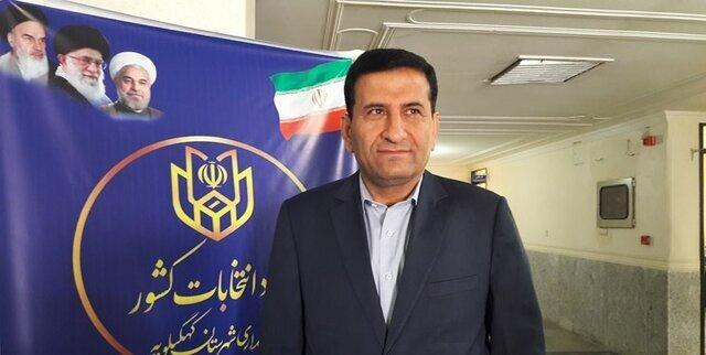 ثبت نام 16 داوطلب نمایندگی مجلس در حوزه انتخابیه کهگیلویه، بهمئی، چرام و لنده