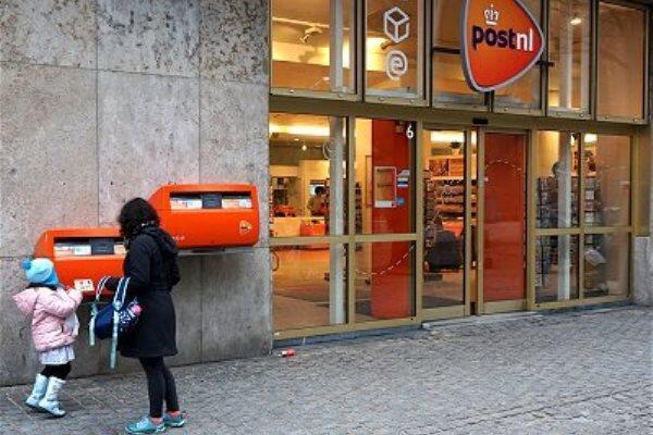 انفجار 2 بمب پستی در آمستردام