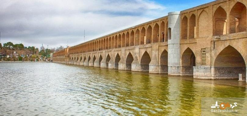 زمان بازگشایی زاینده رود در نوروز 98 اعلام شد، مسافران نوروزی اصفهان برنامه ریزی نمایند