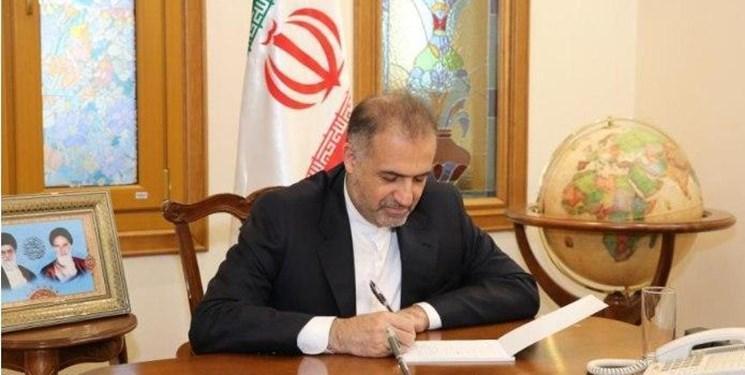 سفیر ایران در مسکو: منافع ملی آمریکا در تضاد با منافع ملل دنیا است