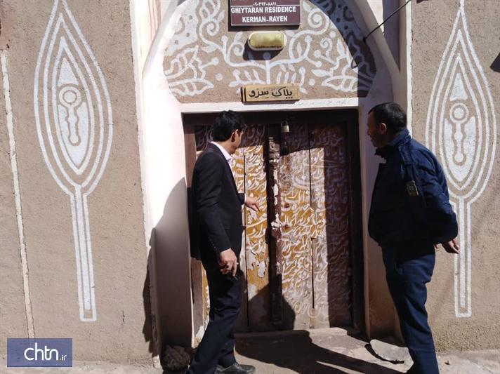اجرای 1719 بازدید نظارتی از تأسیسات گردشگری استان کرمان در نوروز 99