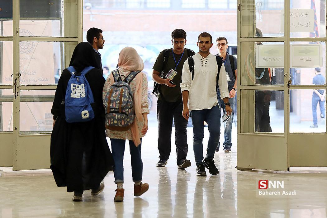 تقویم آموزشی جدید نیمسال جاری دانشگاه صنعتی همدان اعلام شد
