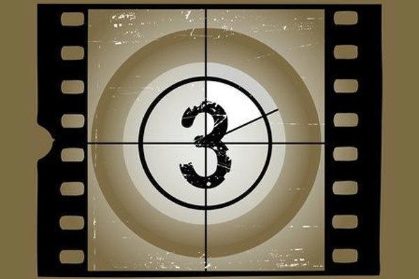 اعلام شروط یاری بلاعوض سازمان سینمایی به فعالان سینما