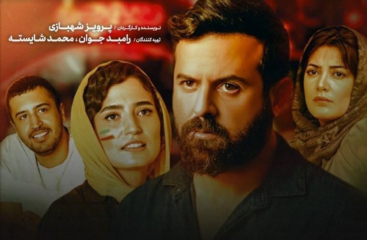 خاتمه اکران آنلاین دو فیلم خروج و طلا با بیش از چهار میلیارد تومان فروش
