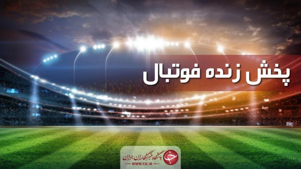 پخش زنده فوتبال لیگ ملت های اروپا