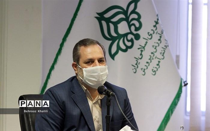 کانال خبرگزاری پانا در شبکه شاد راه اندازی شد