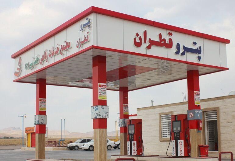 دویست وشصت وچهارمین صندلی عرضه سوخت در منطقه کرمان به بهره برداری رسید