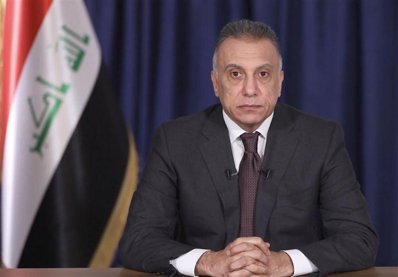 الکاظمی: از برگزاری تظاهرات مسالمت آمیز استقبال می کنیم