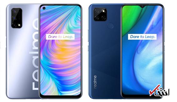 رنگ های جدید گوشی ریلمی Q2 پرو معرفی شدند