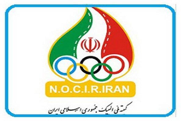 تسویه حساب کمیته ملی المپیک با فدراسیون ها