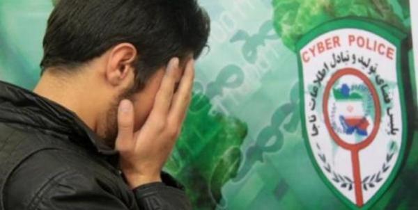 تهدید کننده به قتل در فضای مجازی دستگیر شد
