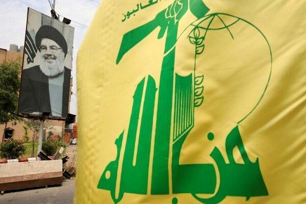 دولت بایدن تعامل با حزب الله را واقع بینانه آنالیز کند