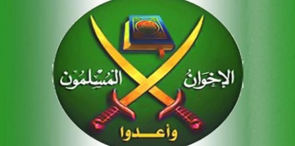درج نام 50 تن از رهبران اخوان المسلمین مصر در فهرست تروریسم