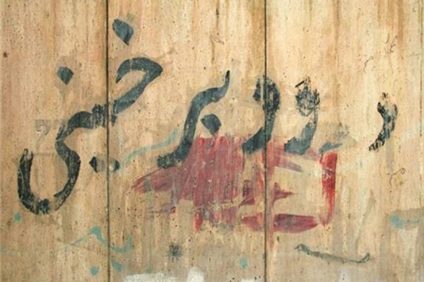 جای خالی شعارها و خرده روایت ها