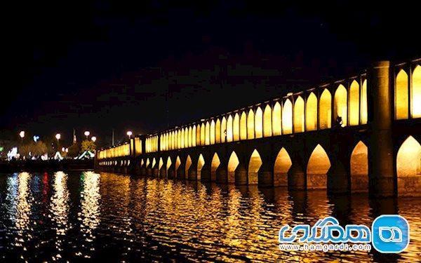 سی و سه پل در اصفهان؛ دیدنی باشکوه برای ایام عید