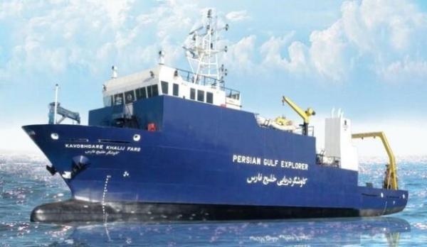 ماموریت یازدهم کشتی اقیانوس پیما انجام می گردد