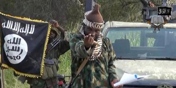 معین سرکرده جدید گروهک بوکو حرام در نیجریه
