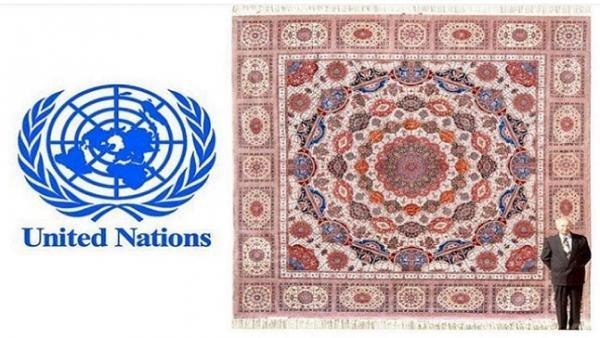 اهداکننده فرش ایران به سازمان ملل درگذشت