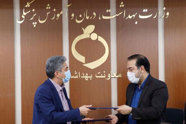 موافقت نامه تقویت و توسعه تحقیقات نظام سلامت امضا شد