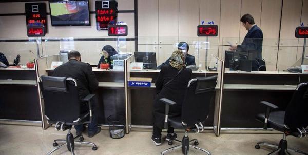 جزئیات ساعت کار نو بانک ها در شهرهای رنگی